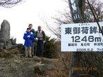 Img_6228higashi.jpg