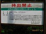 Img_8334kinshi.jpg