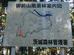 mg_2658森林管理署.jpg